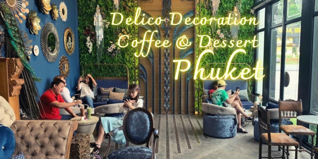 ร้านกาแฟ ภูเก็ตสวยๆ2021